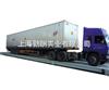 SCS卡车电子地磅SCS60吨电子地磅称
