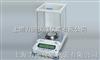 优质电子天平,AUW320电子天平,0.1mg精度电子天平