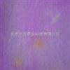 水质大肠菌群检测纸片( 五管法)