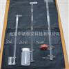 水质采样器250ml采样量(成套设备)