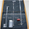 水质采样器30ml采样量