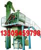 供应干粉砂浆设备  干粉砂浆生产成套设备