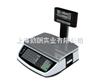 RM-60带数据库RM-60电子收银秤