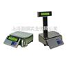 SM-90全点阵带背光LCDSM-90电子条码打印秤