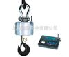 OCS电子吊秤厂家 OCS进口带打印无线电子吊钩秤
