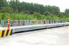 SCS3*9M-60吨电子汽车衡*称卡车专用汽车衡