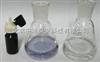 50次/包二氧化硫快速检测试剂/速测管(zui低检出量50ppm)