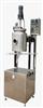 HZ-CQG多功能萃取罐,微型多功能萃取罐