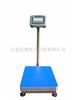 400*500台面案秤和台秤,高精度电子台秤价格 台秤服务