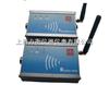 无线电子秤,无线电子秤供应商