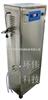 HW-ET-30G-1T臭氧水机