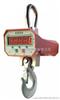 供应浦东单面电子吊秤的,(1T-10T)普通电子吊钩秤报价?