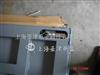 SCS防爆秤上海地磅 电子汽车磅 3吨防爆称价格直降