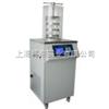LGJ-12立式干燥机,冷冻干燥机价格