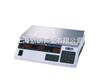 sm威海市机械键盘式电子收银秤