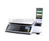 济宁市机械键盘式条码打印秤