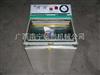 玉林茶叶包装机—茶叶真空包装机惠卖