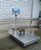 SCS松江区50kg防水电子秤,2吨不锈钢防爆电子秤