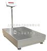 安徽150公斤液晶不锈钢电子台秤,防水电子秤 全不锈钢电子秤厂家