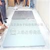 SCS上海热销5T电子地磅/10吨电子地磅秤