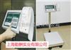 新疆400*500电子台秤 寺岗电子可打印电子台秤销售