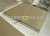 北京3吨双层电子地磅秤 配斜坡电子地磅/不锈钢地磅称