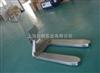 YCS上海2吨液压叉车秤 2.5吨电子液压秤N