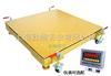 SCS供应2吨高低可调高强度缓冲秤 3吨磅秤价格优惠