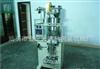 定量泵背封液体包装机