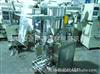 不锈钢小型液体包装机