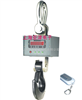OCSocs电子吊磅秤,30吨重工业型吊磅秤
