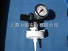 ZLFI00001MILLIPORE ZLFI00001,密理博SDI测定仪污染指数测定仪