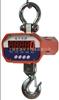 OCS-AAE红色数码管显示3吨电子吊秤-YJ