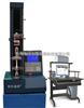 QJ210陶瓷弹性模量测试仪