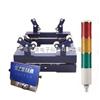 SCS-EX防爆钢瓶电子秤,RS-232/485接口防爆钢瓶秤