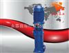 多级泵厂家|LG、LG-B型高层建筑多级给水泵