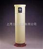 5242-0020美国NALGENE移液管浸泡桶5242-0020现货