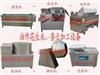 油炸花生米加工机械、油炸花生米专用设备、油炸花生米加工专用成套设备