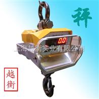 【3T电子吊钩秤/5T电子吊钩秤多少钱】电子吊钩秤安装调试