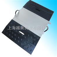 SCS上海汽车地磅秤厂家、电子地磅秤型号、汽车电子秤品牌、100T地磅秤保养