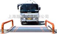 【浦西衡器之家】60吨查超载电子汽车衡报价╟上海汽车衡生产